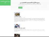 mooncostumes.com