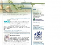 muslimheritage.com