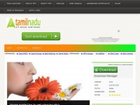 A1tamilnadu.com - Tamilnadu Home remedies & Beauty Tips | Home Remedies for Health & Beauty