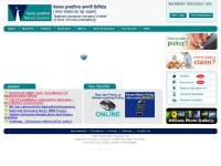 Nationalinsuranceindia.com - National Insurance Company Limited