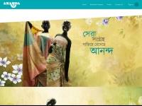 anandacal.com
