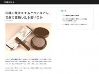 Griya-asri.com - Majalah Griya Asri