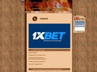 guitarplayerparty.ru Thumbnail