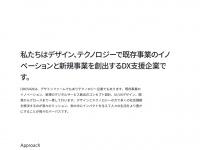 i3design.jp