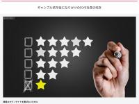 Yasbookcon.org