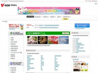 blogzine.jp