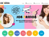 job-passion.com