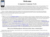 japaneselanguagetools.com