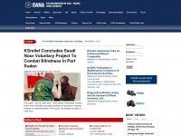 Oananews.org