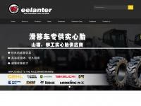 geelanter.com