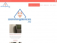Skimmingdevices.ru
