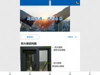 pranayfruits.com