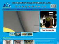 icemountaincoldstorage.com