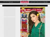 Akhbar-e-jehan.com - WEEKLY AKHBAR-E-JEHAN, KARACHI | WEEKLY URDU MAGAZINE