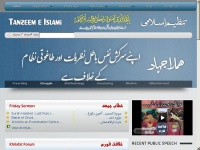 Tanzeem.org