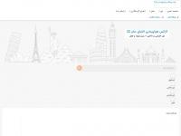 alefbatour.com