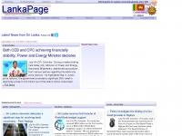 lankapage.com