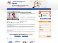 privateinvestigators-crewe.co.uk