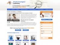 private-investigator-tyldesley.co.uk