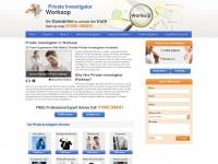 private-investigator-worksop.co.uk