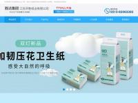 exotictoursrilanka.com
