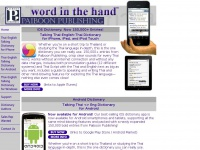 word-in-the-hand.com