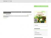 sunbeltasiagroup.com