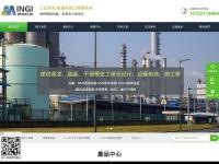 flightdispatcherpro.com