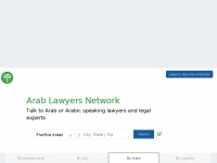 arablawyers.com