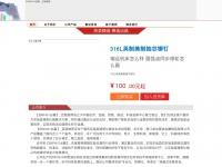 chrisevansfans.com