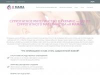 Imama.com.ua