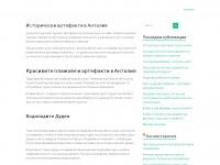 sierramar.com