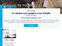 kronosholidays.com