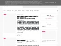 hambhishayar.blogspot.com
