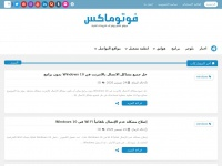 photoomax.com