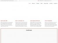 erasmart.com