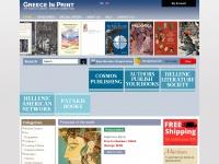 greeceinprint.com