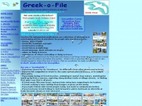 greekofile.co.uk