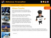 athenstransfer.com