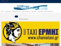 Chania-citizen-guide.gr