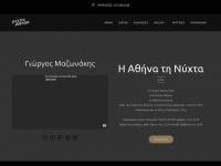 kentro-athinon.gr Thumbnail