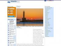 Chania.org.uk