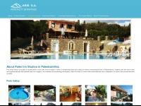Holidays in Paleokastritsa - Phivos Studios, Anemona studios, Paleo inn studios :: Gallery & Facilities