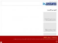 lesite24.com