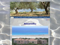 Alkionides.eu - Alkionides villas in Xerokambos East Crete. Apartments and holidays villas in Xerokampos - Kato Zakros - Sitia area