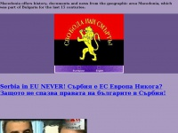 macedoniainfo.com