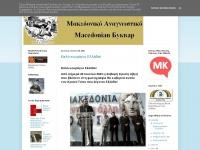 abecedar.blogspot.com