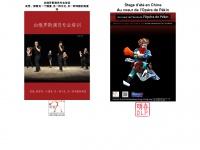 Ming-chun.org