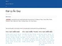 acquy.info