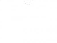 udub.com